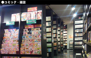 Internet cafe @WAN | JR Sannomiya